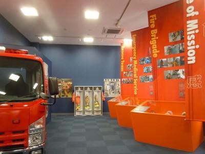 入間東部地区消防組合 防災館の展示の画像