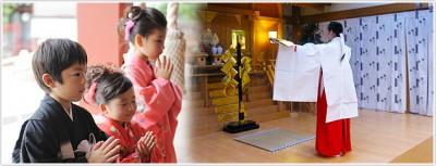 七五三のお参りにおすすめ日枝神社での祈願のイメージ画像