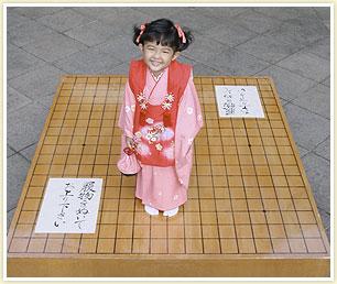 七五三のお参りにおすすめな日枝神社の祈願イメージ画像