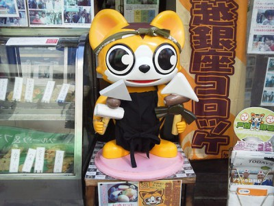 戸越銀座の商店街の名物かまぼこ屋のマスコットの画像<br>