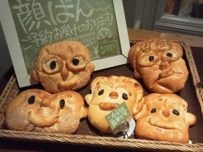 戸越銀座の商店街の名物パンの画像