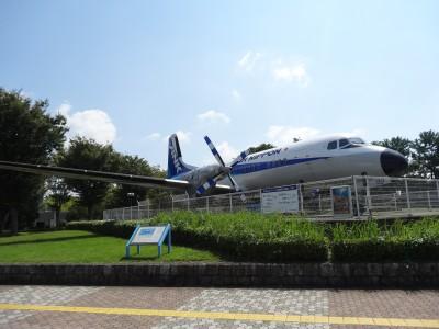 航空公園のYS11の画像