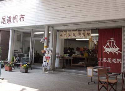 尾道ベッチャー祭りと観光におすすめな商店街の画像