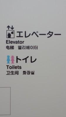 藤子・F・不二雄ミュージアム館内の隠れドラえもんがいる画像