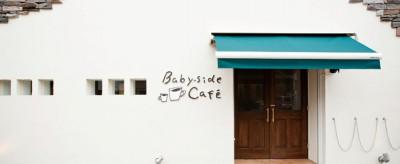 子連れでランチに行きたい武蔵小杉のカフェの画像
