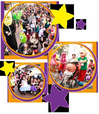 ハロウィンイベントで有名な吉祥寺ハロウィンフェスタ2014の画像02