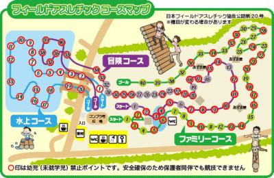 清水公園アスレチックマップの千葉_野田市の施設画像02