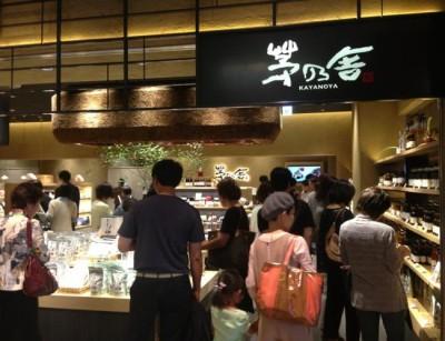 東京ミッドタウンのおすすめ食事処の画像