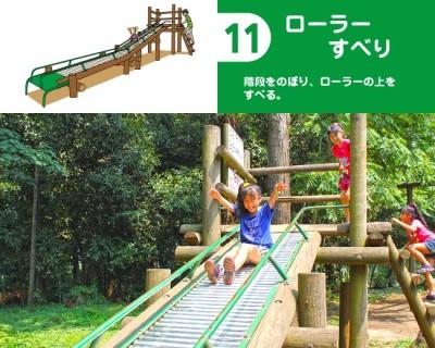 清水公園アスレチックの千葉_野田市の施設画像03