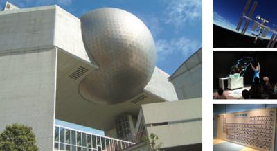 【茨城】子どもと子連れでプラネタリウムおすすめ2選!|日立市ビックセンター科学館の画像