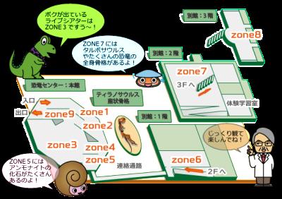 恐竜好き必見!子連れで日本全国の素敵な恐竜博物館BEST6!|関東編|恐竜王国中里(神流町恐竜センター)|群馬県神流町の施設案内画像