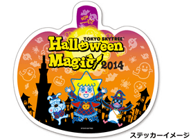 東京スカイツリーで催されるハロウィンイベントのシール画像