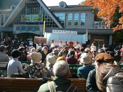 紅葉スポットの関東・東京高尾山のイベントの画像