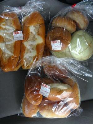 工場直売のお店がある埼玉さくらベーカリーの商品画像