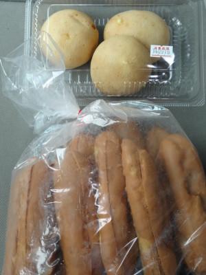 工場直売のある埼玉シュークリームハウスヨネザワの商品画像