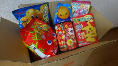 工場直売のお店がある埼玉東ハトの商品画像