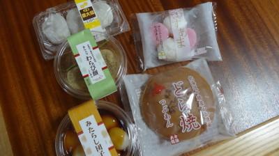 工場直売の埼玉十勝大福の商品画像