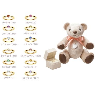 女の子が喜ぶプレゼントの指輪の画像