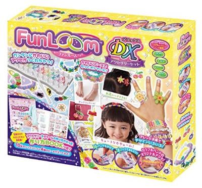 子どもに人気なクリスマスプレゼントのファンルームDXアクセサリーセットの画像