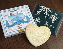 札幌にある白い恋人パークの商品画像