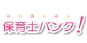 手遊び歌提供「保育士バンク!」のロゴ