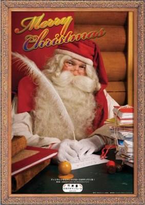 クリスマスにサンタに会えるイベントを開催のお茶の水サンクールのイメージ画像