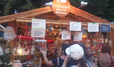 2014年クリスマスマーケットの画像