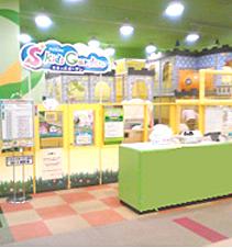 埼玉県さいたま市の「ファンタジースキッズガーデン」の画像