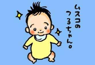 【子育て絵日記】つるちゃんの里帰り|連載まとめ