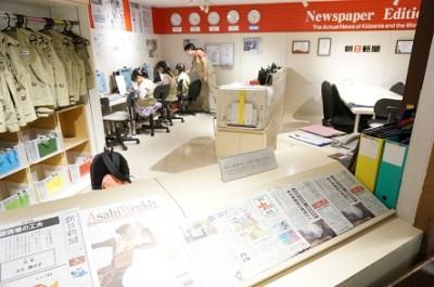 キッザニアで倍楽しむ攻略法!朝日新聞パビリオンの画像