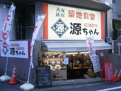 高田馬場のランチにおすすめな築地食堂源ちゃんの画像