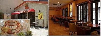 子連れでいもようかんパフェを楽しむカフェの画像
