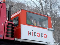 冬の雪を楽しむ子どもの遊びを満喫できるキロロリゾートの画像04