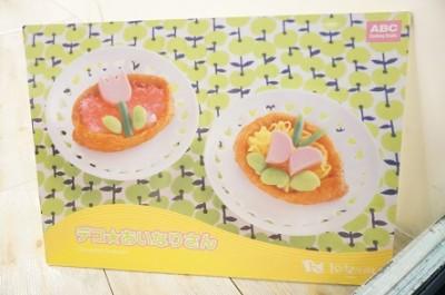 東京のキッザニア・料理スタジオパビリオンの画像