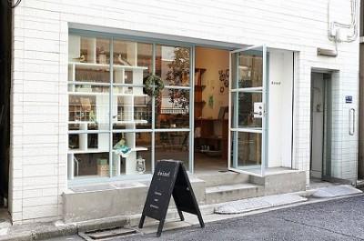 ヨーロッパ、雑貨、東京、北欧、インテリア、ドワネルの画像