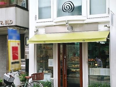 ロールケーキの人気店・自由が丘ロール屋の店先画像