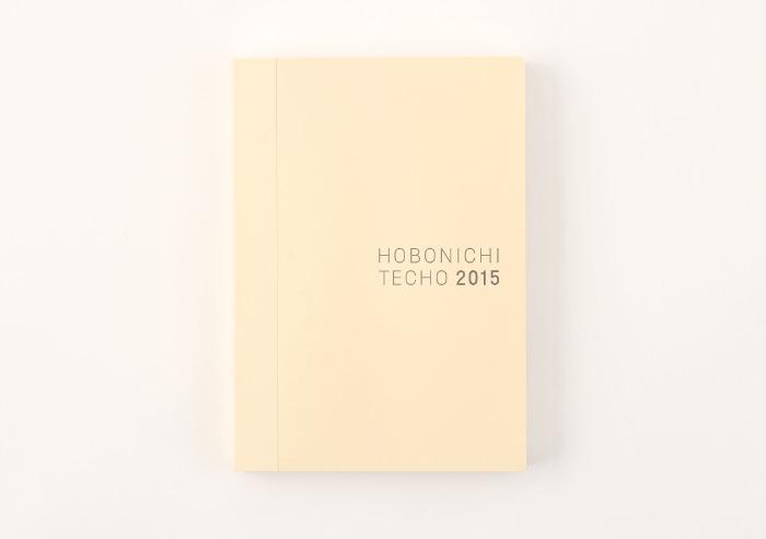手帳のおすすめ201年版5の画像
