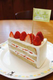 ジブリ美術館麦わらぼうしカフェいちごケーキの画像