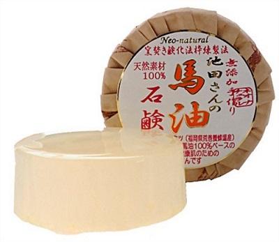 ソープ、オーガニック、乾燥、池田さんの石鹸の画像