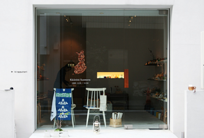 ヨーロッパ、雑貨、東京、北欧、インテリア、キルップトリの画像