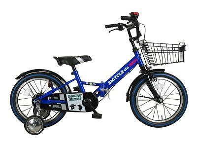 子ども用自転車練習パンゲアの画像
