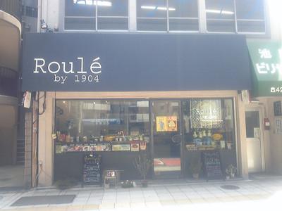 ロールケーキの人気店・ルウレの店先画像
