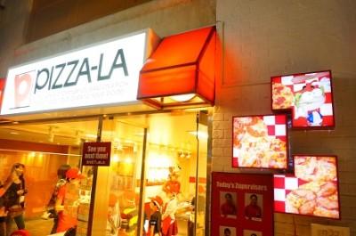 東京のキッザニア・ピザショップパビリオンの画像