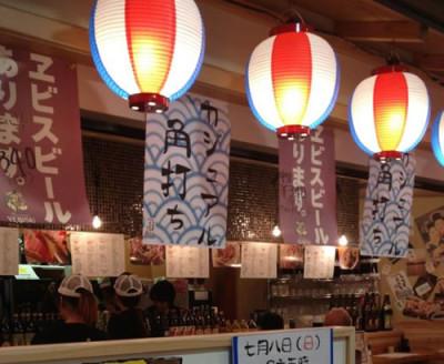 福岡県博多駅近のしらすくじら博多駅店の画像