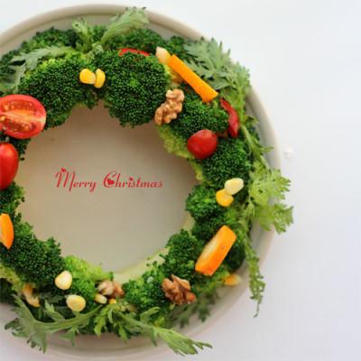 おもてなし料理のレシピにかわいいサラダのイメージ画像