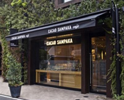 都内パフェ美味しいチョコレートカフェの画像