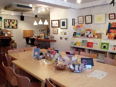 絵本読み聞かせ子どもイベント絵本カフェの画像