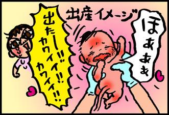 【子育て絵日記4コママンガ】つるちゃんの里帰り|感動の瞬間!