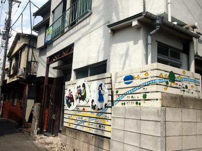 寺子屋大吉家|東北沢