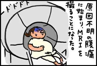 【子育て絵日記4コママンガ】つるちゃんの里帰り|カメラ目線!MRI編